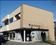 株式会社トライデント 宮崎県延岡市の保険代理店です