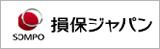 sonpo_kouwa